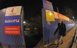 Позади Москва. Областная Дума не собрала кворум для расширения столицы