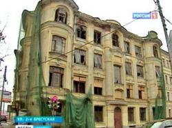 В Москве разрушен дом купца Быкова. Ещё одним историческим объектом в Москве стало меньше