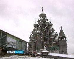 Реставрация в Карелии: возвращён к жизни нижний ярус Преображенской церкви в Кижах