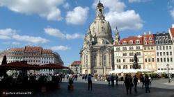 Немецкие меценаты реанимируют памятники старины