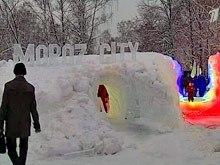 В московских Сокольниках появился город изо льда, в котором есть даже своя филармония