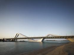 Архитектурная парадигма ОАЭ