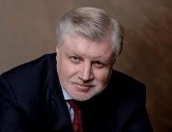 """Сергей Миронов - """"Невеселый юбилей"""""""