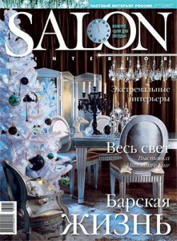 Salon-interior №1(112), 2007