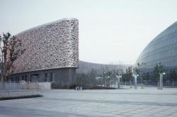 Центр науки и искусства в Сучжоу. 2006. Фасад - Studio 505 , основной проект - Поль Андре