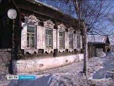 Жильцы домов-памятников вынуждены реставрировать их за свой счёт