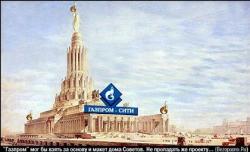 Позор Газпрома: Русский газовый гигант угрожает изуродовать панораму города абсурдным 400-метровым небоскребом – Il Giornale