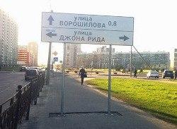 Тротуар - не для пешехода