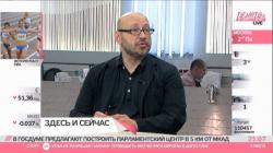 Юрий Григорян: вокруг Москвы появится ещё одно кольцо, которое соединит аэропорты