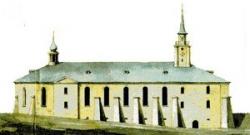 Загадка Харлампиева монастыря