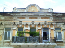 Дом Т. И. и В. Т. Прохоровых в Самаре