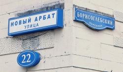 Что не так с навигацией в Москве