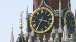 Минкультуры и ФСБ предложили переехать к Кремлю