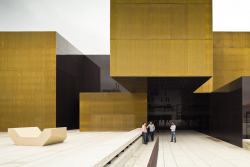 Международный центр искусств Жозе ди Гимарайнша
