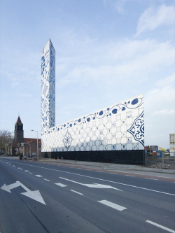 Теплоэлектроцентраль Stadshaard