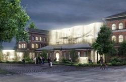 Музей естественной истории - новое здание