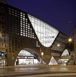 Главная библиотека университета Хельсинки