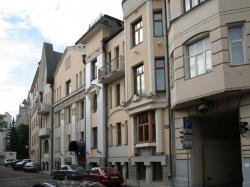 пакет документов для получения кредита Костякова улица