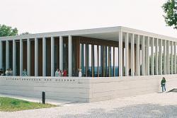 Музей современной литературы
