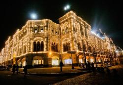 Как стать владельцем особняка в столице за 1 рубль