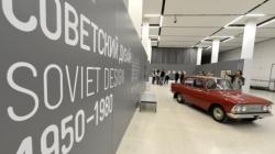 «На выставку советского дизайна сыплются заявки из Европы»