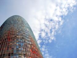 Башня Agbar