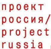 Условия проведения архитектурных конкурсов (в России)
