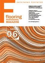 Flooring Professional Magazine № 2(6)-2007
