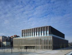 Концертный зал Штадтхалле Ройтлинген