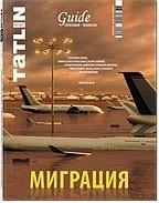 TATLIN News  5|71|112 2012