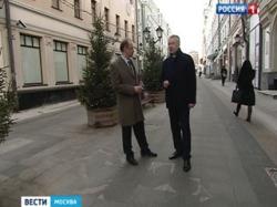 Общественным пространством в Москве займется Общественный совет