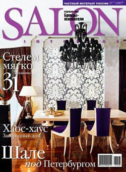 Salon-interior N6 (117) 2007