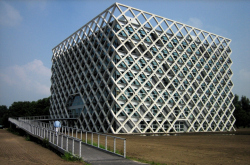 Корпус «Атлас» Университета Вагенингена