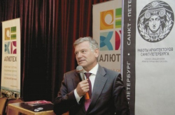 Интервью с министром архитектуры и строительства в рамках встречи, организованной компанией «Алютех»