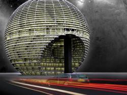 Центр выставок и конгрессов RAK