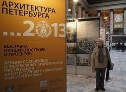 Архитектура-2013: имени двух Явейнов