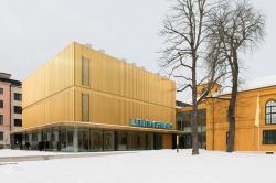 Музей Ленбаххаус