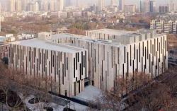 Национальный арт-музей в Нанкине, Китай