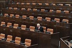 """""""Строительство парламентского центра обойдется в триллионы рублей"""""""