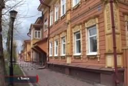 Как спасти исторические здания от сноса и забвения: опыт Томска