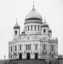 Вехи истории храма Христа Спасителя