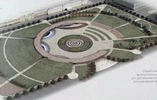 Реконструкция исторического центра тормозит на конкурсах