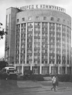 Екатеринбург. Конструктивизм. Обзорная экскурсия № 10