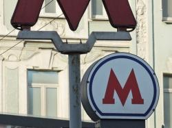 Шесть станций Люблинско-Дмитровской линии запустят в 2014 году