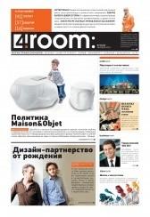 4room:/форум профессионалов  №8(60) октябрь 2011