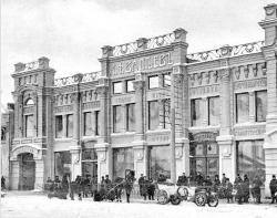 Два этажа первой гильдии