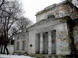 Усадьба Влахернское-Кузьминки