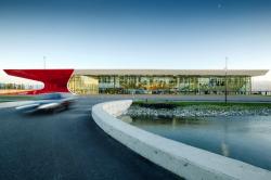 Международный аэропорт Кутаиси