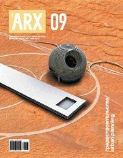 Building ARX №2 (09) 2007