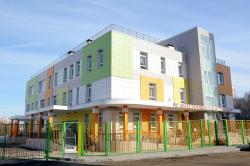 Детский сад в Куркино